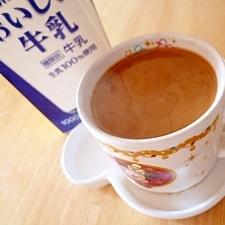 スキムミルク入りコーヒー牛乳