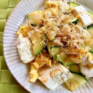 糖質制限☆減塩☆豆腐とズッキーニと卵の炒めもの
