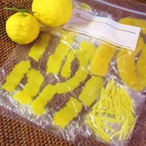 柚子の皮の保存方法♪
