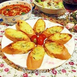 ☆★ガーリックチーズトースト ♪★☆