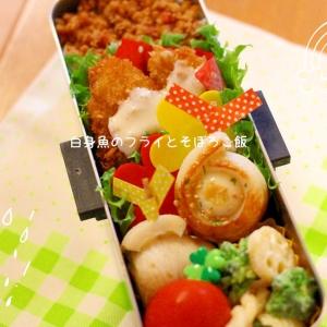 JK弁当☆ 白身魚のフライとそぼろご飯