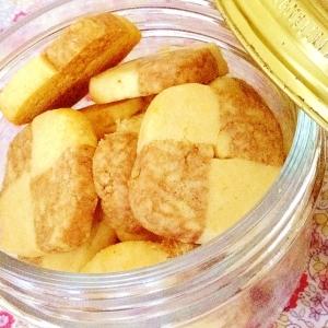 簡単♪「アイスボックスクッキー♪」HNを使って♪