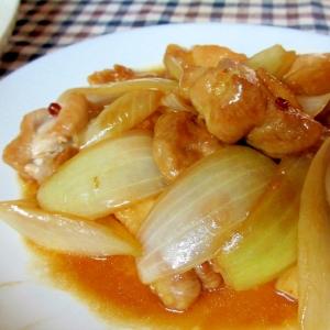 鶏肉と玉ねぎのピリ辛醤油炒め煮