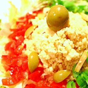 【超簡単 かわいい おもてなし】クスクスのサラダ