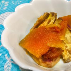 かぼちゃと茄子のマリネ