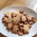卵・バター不使用★堅めのきな粉ミルククッキー