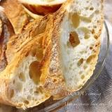 フランスパンの保存方法