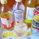 白ワインとりんご酢とソルティライチとチューハイ