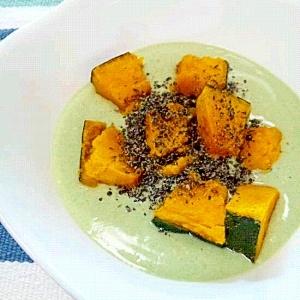 緑黄ドルチェ☆黒ごま&かぼちゃの青汁ヨーグルト♪