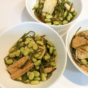 青豆と昆布と厚揚げの☆美味しい炒め煮
