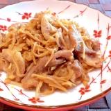 豚肉とえのきの生姜醤油炒め