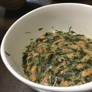 アカモクと納豆の和え物
