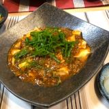 赤味噌の風味が絶品‼ピリ辛☆麻婆豆腐