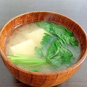 シンプルが美味しい★三つ葉と豆腐のお味噌汁