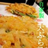 手作りが一番 ★ 自家製 天ぷら粉 ★