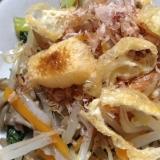 ごまポンで★カリカリ油揚げともやしの温野菜サラダ