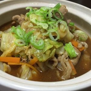 牛肉とたっぷり野菜のピリ辛味噌煮込み