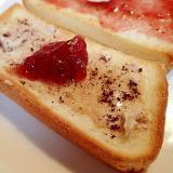 コーヒーソフトと苺ジャムのほろ甘トースト
