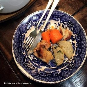 鶏と大根のローズマリー蒸し