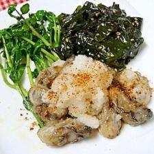 大根おろし添え☆ 濃厚味「牡蠣のソテー」