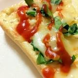 タルタルソースとほうれん草のチーズトースト