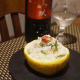 北寄貝の文旦寿司