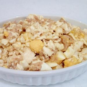 ☆シーチキンと卵と豆腐のディップ☆