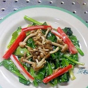ほうれん草の温野菜サラダ