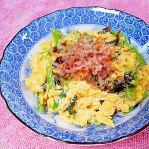 かつお風味の小松菜の卵とじ