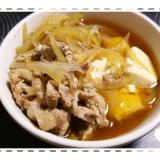 豚こま肉のあっさり肉豆腐~簡単味つけ~