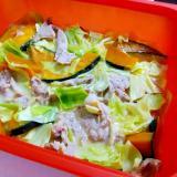 シリコンスチーマーで☆豚肉とかぼちゃのクリーム煮