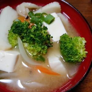 豆腐とさつま揚げとブロッコリーの味噌汁
