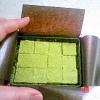 甘くてほろにが☆抹茶の生チョコ