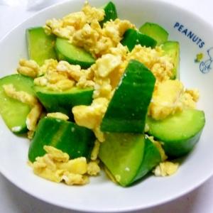 ☆きゅうりと卵の中華炒め☆