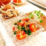 モロヘイヤとミニトマトの海苔サラダ♪