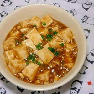 わが家の麻婆豆腐