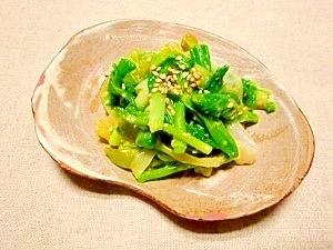 山菜☆アマドコロの辛子酢味噌和え