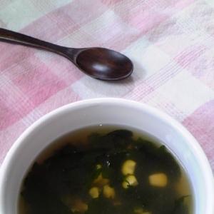 コーンわかめスープ♪