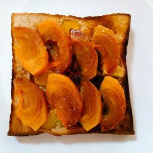 柿カラメルのトースト