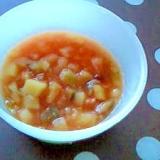 離乳食中期〜後期 冷凍用 トマト煮込み