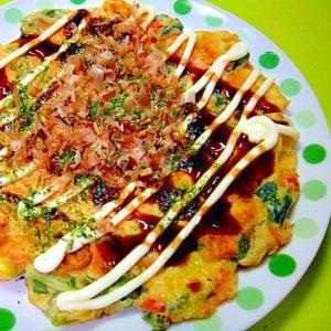 ほうれん草とネギ桜海老のお好み焼き