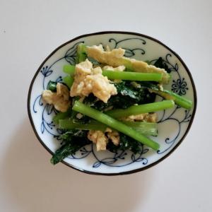 めんつゆで☆小松菜の卵とじ