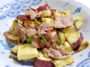 シンプルな一品☆豚肉とさつまいもの塩こしょう炒め