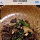 牛肉と松茸のオイスターソース炒め