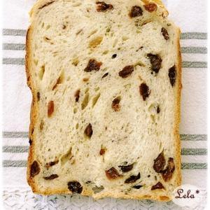 レーズン食パン @ ホシノ天然酵母