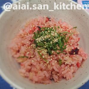 【土鍋】赤い酢だこ 炊き込みご飯 [1合]