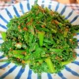 春菊とほうれん草の醤油麹ごま和え