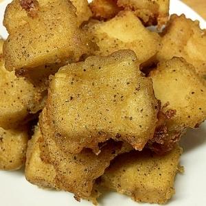 ジューシー高野豆腐のピリッと唐揚げ
