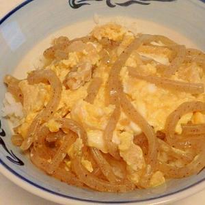 節約★ヘルシー★つきこんにゃくと油揚げの卵とじ丼