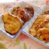 魚焼きグリルパンで焼く! ナスの味噌チーズグリル
